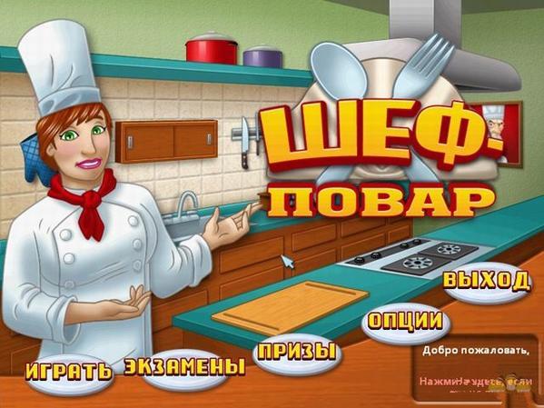 Казино Вулкан 24 онлайн играть бесплатно без регистрации на.