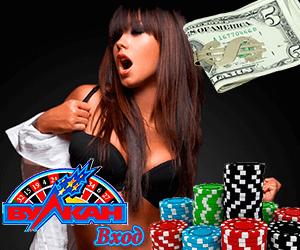 Играть онлайн в игровой автомат Пирамида с бонусами