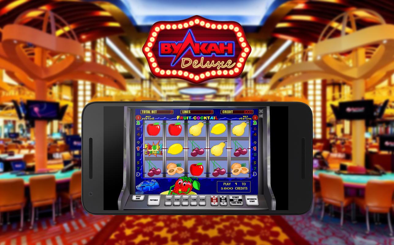 Казино Вулкан Вегас игровые автоматы бесплатно онлайн