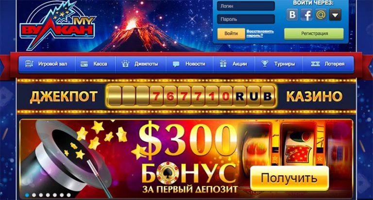 Red Box казино играть бесплатно и на деньги