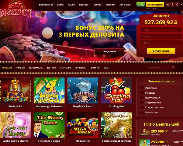 Vulcan Casino. Играйте в онлайн казино Вулкан!