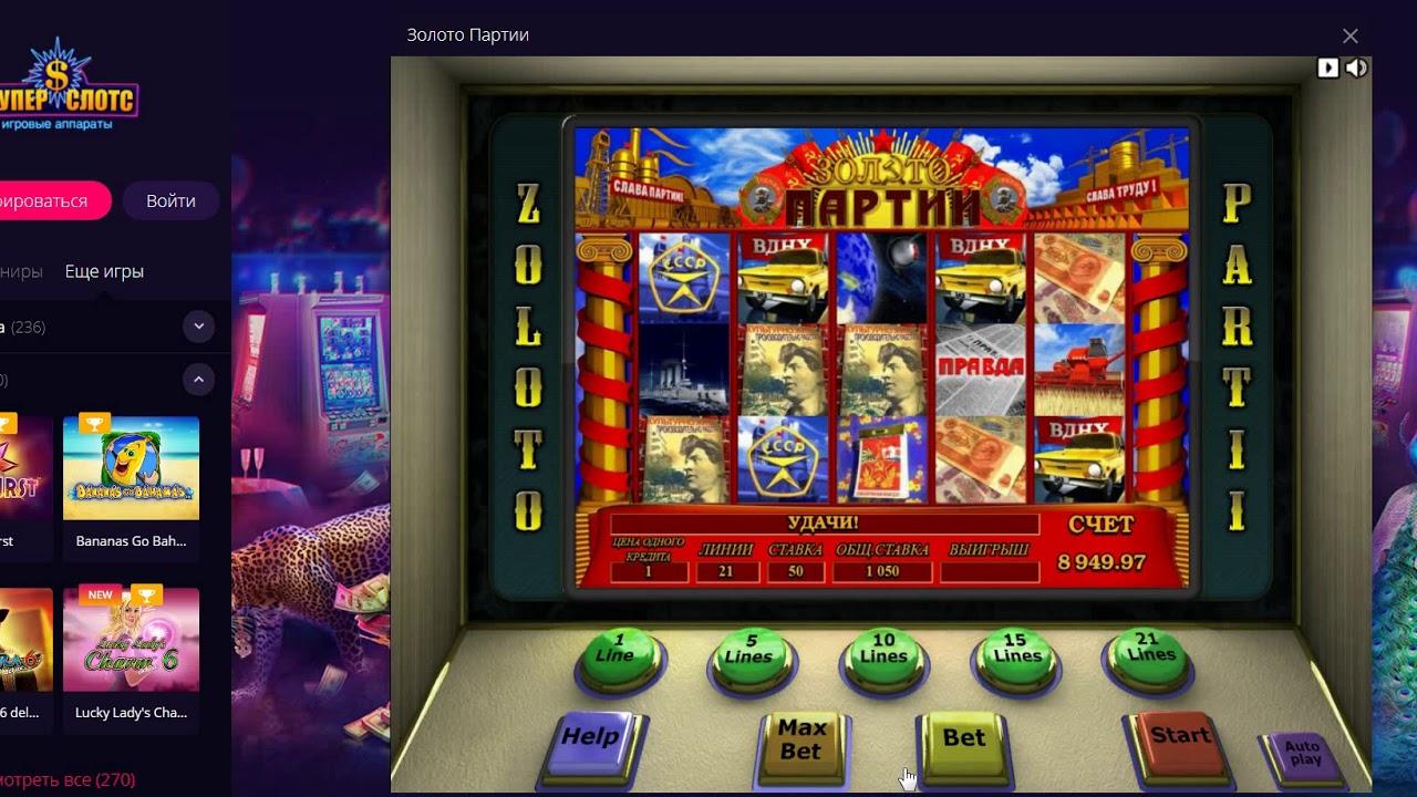 Бесплатно игровой автомат гаражи / Играть в игровые автоматы в.
