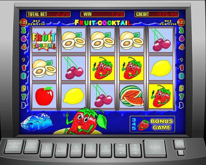 Игровой автомат Fairy Land Лягушки играть бесплатно без.