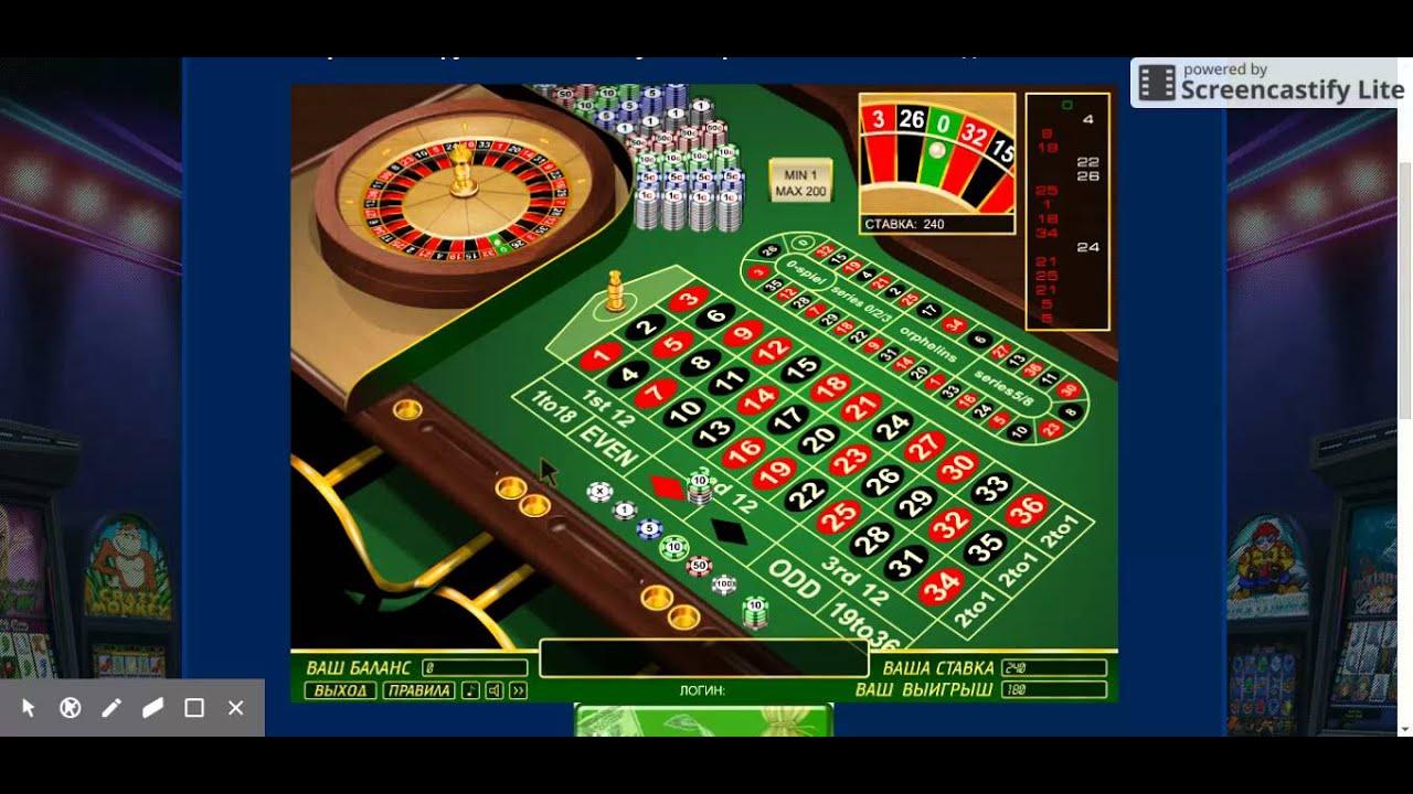 Мартингейл - система игры в рулетку. Как обыграть рулетку в.