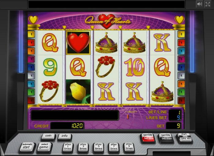 Игровые автоматы играть бесплатно золотое сердце Онлайн казино