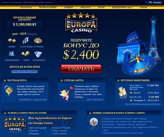 Игровые автоматы онлайн, играть бесплатно и без регистрации.