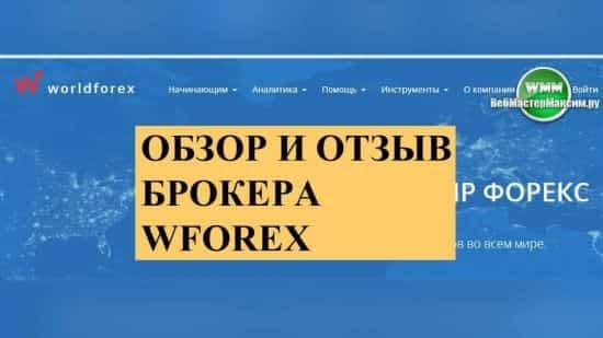 Вулкан Россия бонусы казино за регистрацию
