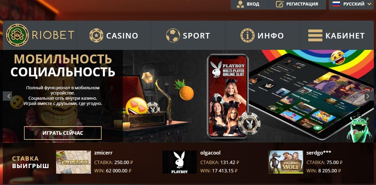 Официальное зеркало казино Вулкан – играть на деньги