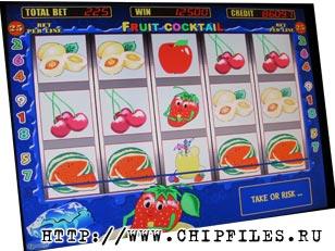 Игровой автомат Резидент, играть в слот