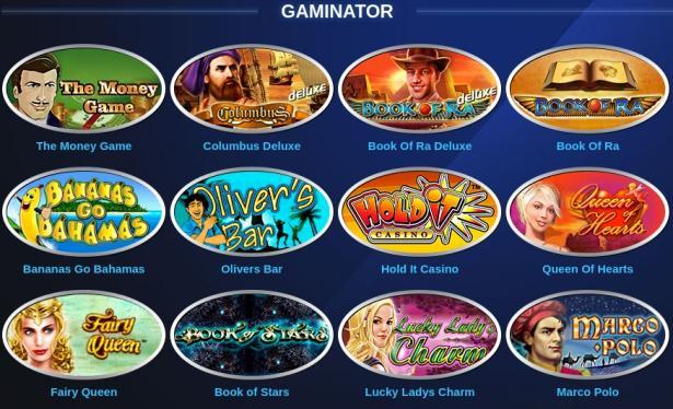 Онлайн рулетка интернет казино. Играем онлайн на любую валюту