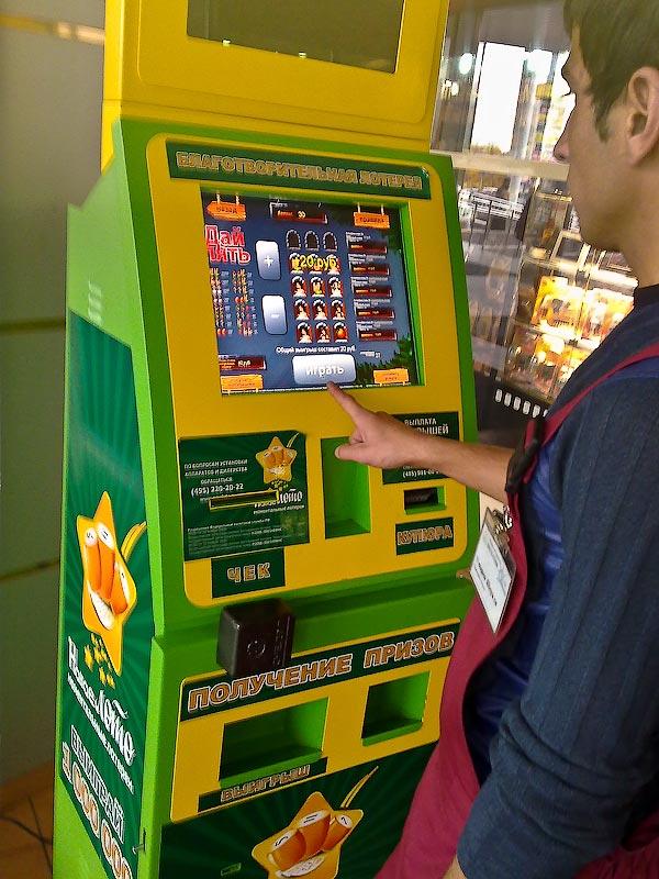 Национальная Лотерея Украина Игровые Автоматы - backupplaza
