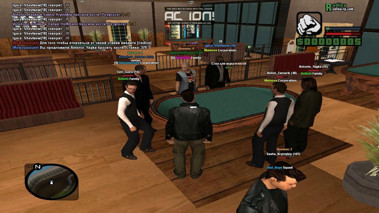 Как играть в казино Монте Карло? - ftour.