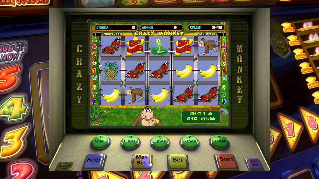 Игровой автомат Crazy Monkey Обезьянка - играть бесплатно в.