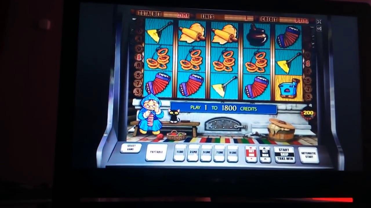 Секреты игровых автоматов онлайн - лучшие уловки для игроков.
