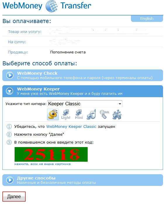 Казино онлайн — играть на реальные деньги рубли