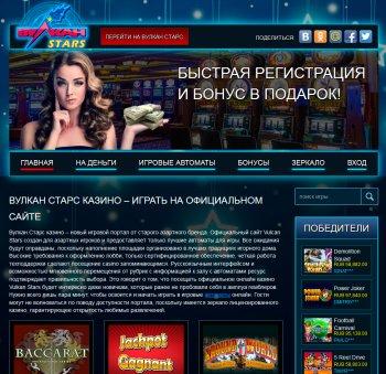 Игровой автомат книжки делюкс, казино кинг