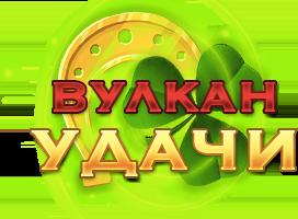 Игровые автоматы - igrovieavtomaty.co