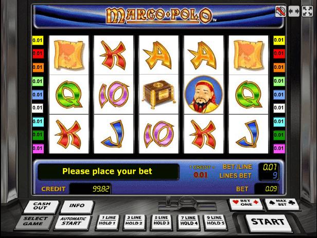 Играть бесплатно и без регистрации в игровой автомат Marco Polo.