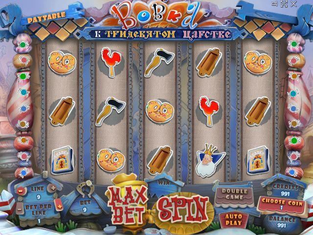 Игровой автомат Resident Резидент играть онлайн