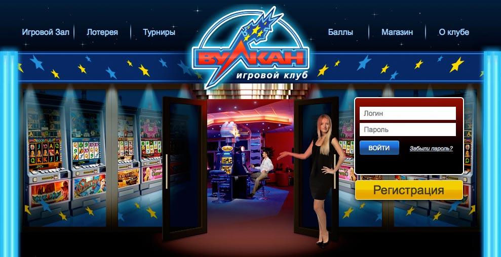 Игры казино без интернета / Игра без регистрации бесплатно казино.