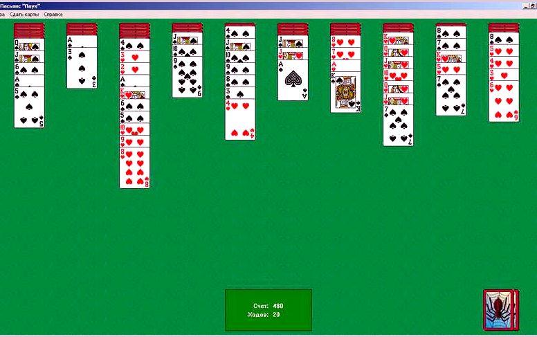 Игровые автоматы играть онлайн.