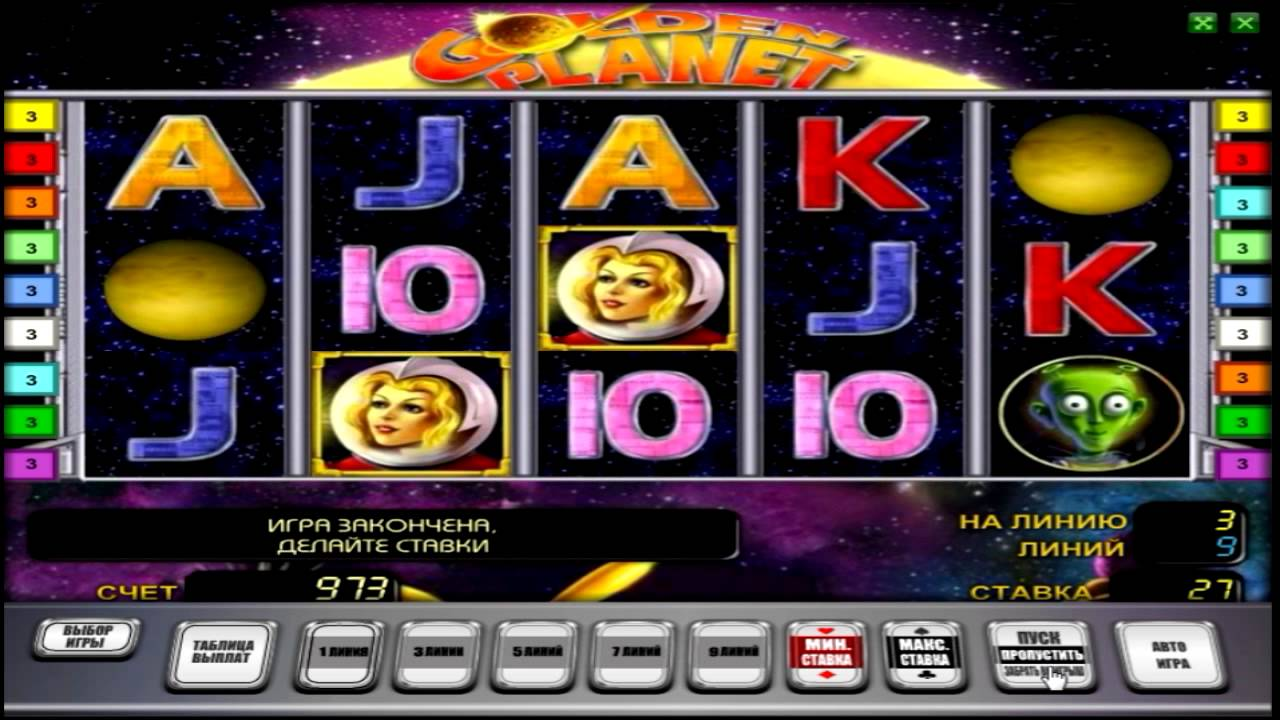 Игровой автомат Золотая Планета Golden Planet бесплатная игра