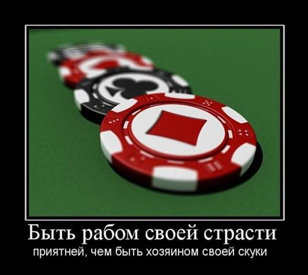 Бездепозитные бонусы казино получай бонус