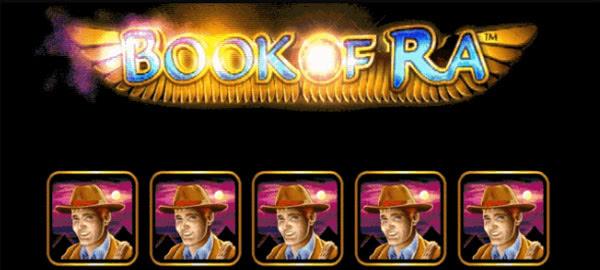 Book of Ra онлайн играть бесплатно в Книжки Книга Ра игровые.