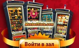 Игровой автомат Братва — играйте бесплатно и без регистрации