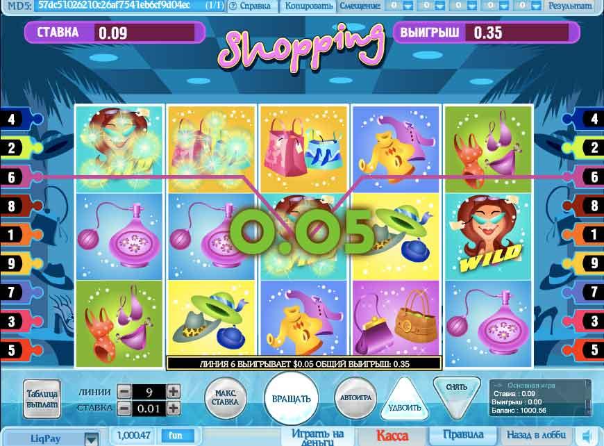 Можно ли выиграть в вулкан онлайн казино