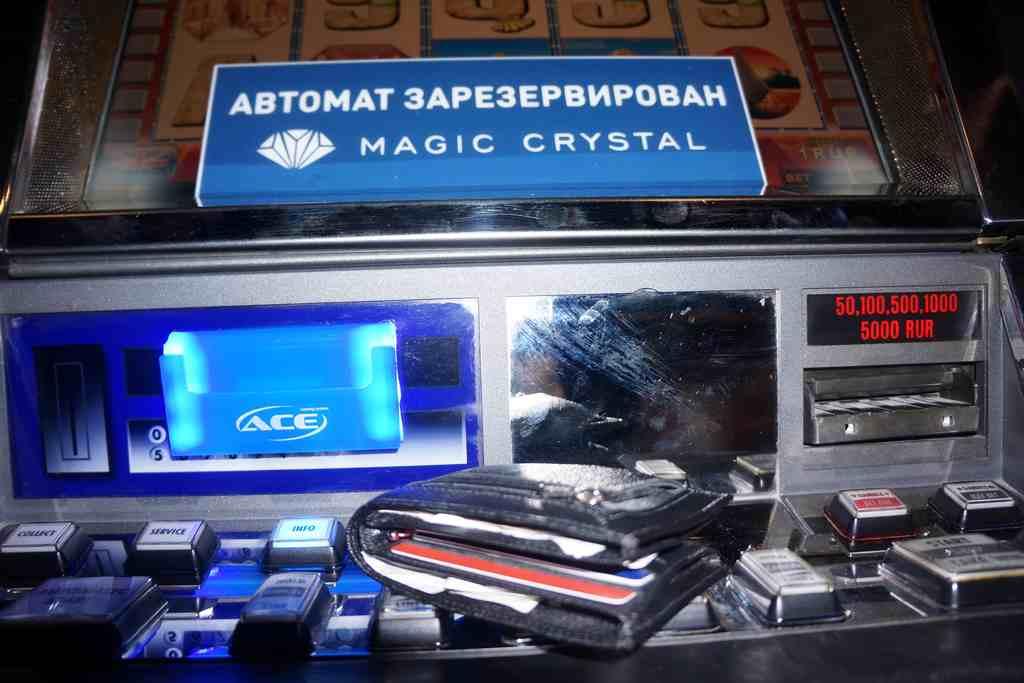Игровой автомат Fruit Cocktail Клубнички, Фруктовый Коктейль.