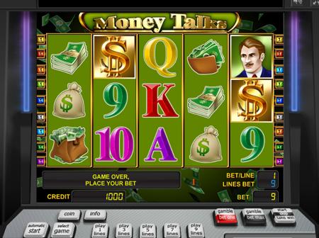 Гаминаторы онлайн - играть бесплатно без регистрации в казино