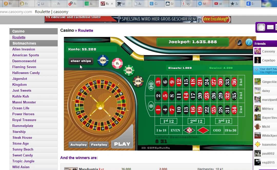 Бездепозитные Бонусы в онлайн казино 2019 за