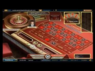Программы для обыгрывания казино в рулетку - Казино онлайн