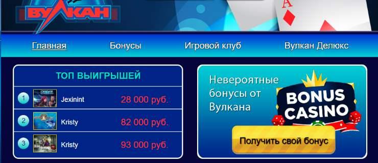 Играть в Keno онлайн - game1.online-