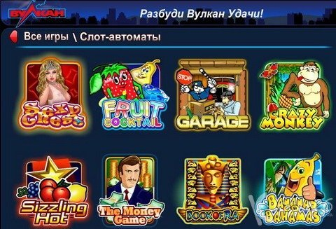 Лучшие интернет казино – ТОП-10 - Большой рейтинг
