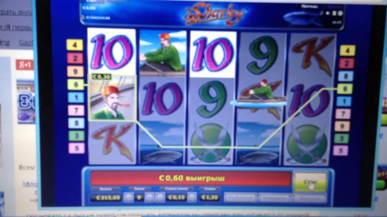 Игровой автомат квест / Фрукты в автомате игра