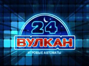 Игровые автоматы 777 в казино Вулкан играть онлайн.