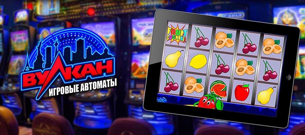 Вулкан 24 - игровые автоматы на официальном сайте казино.