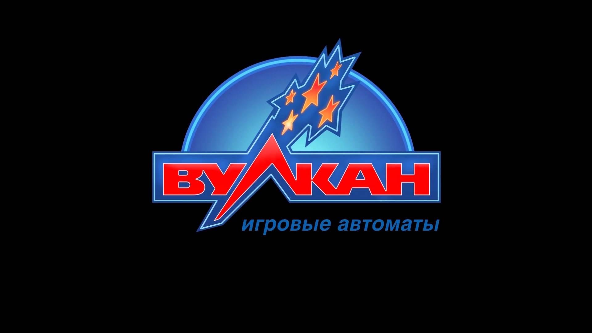 Игровой клуб Вулкан онлайн играть бесплатно в игровые автоматы Club Vulkan