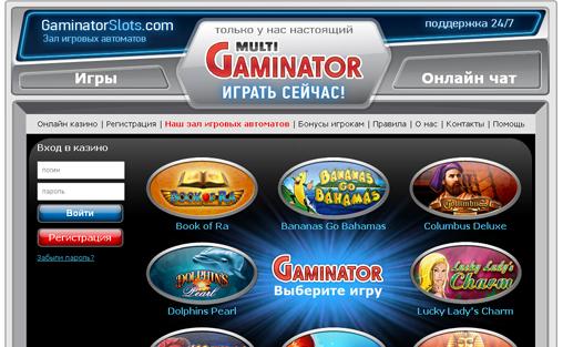 Слот ля ля, Играть в слоты онлайн бесплатно и регистрации