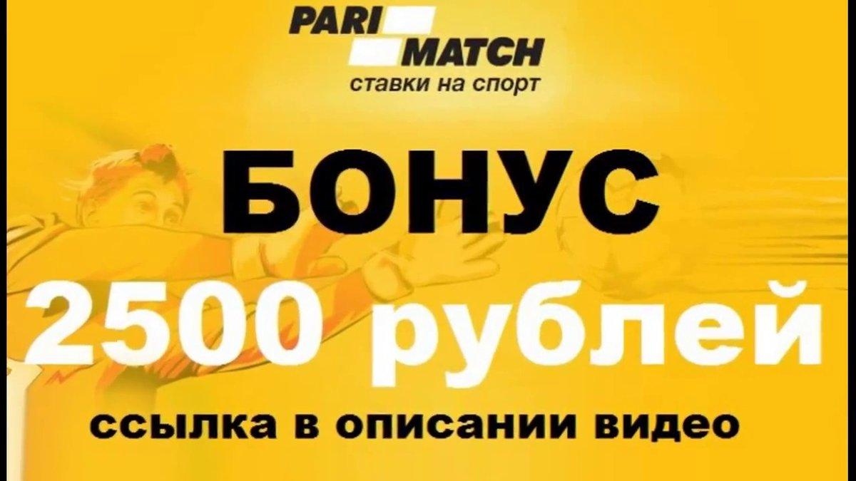 Ставки на спорт украине форум my blog — Probetting24 —.