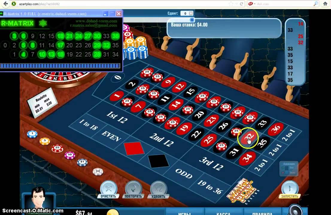 Симуляторы - казино скачать бесплатно - Скачать игры