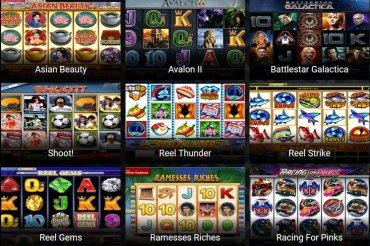 Украинские онлайн казино и игровые автоматы на гривны в Украине