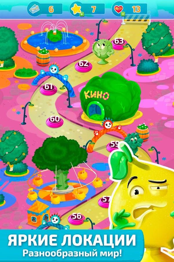 Онлайн игры Карточные игры бесплатно