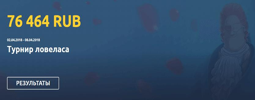 Казино Вулкан Делюкс - официальный сайт игровых автоматов.