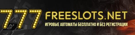 Бесплатные аппараты Вулкан играть без