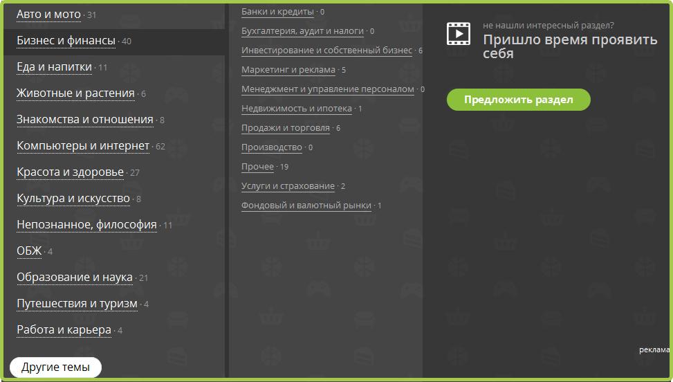 Игровые автоматы онлайн бесплатно без