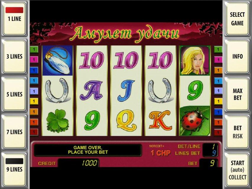 Скачать слоты игровых автоматов бесплатно - преимущества.