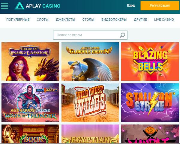 Эльдорадо клуб зеркало казино онлайн. Играть на официальном сайте
